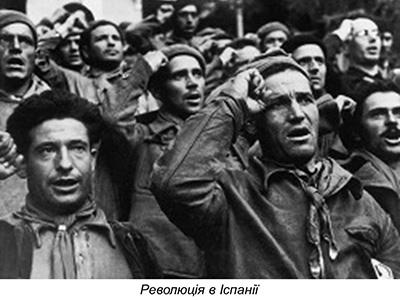 Чи є вихід  Війни пам яті у пострадянській Україні в порівняльній ... 9de256027ee8a