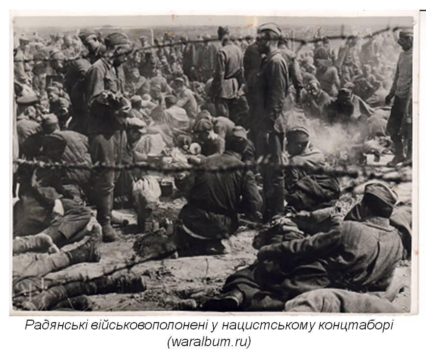 Українські в'язні Аушвіцу